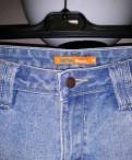 Купить пуховик наоми интернет магазине, джинсы Befree, Приладожский