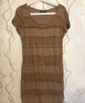 Джинсовая юбка купить в интернет магазине, платье от Kristina Plastinina