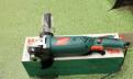 Ушм болгарка бу 125 мм