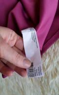 Платье Love Repablik, ulla popken женская одежда больших размеров каталог