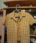 Рубашка Patagonia, каталог женской одежды лакби
