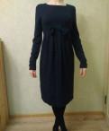 Платье для беременных Буду мамой, магазины одежды больших размеров в нью-йорке