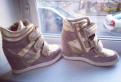 Кроссовки, ботинки, Сникерсы, женская обувь на платформе интернет магазин, Санкт-Петербург