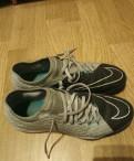 Мужская обувь g-star, шиповки hypervenom phantomx 3 pro, 42 размер