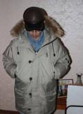 Бренды украинской одежды, аляска в стиле N-3B, парка, пуховик, Первомайское