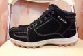 """Ботинки""""Donnay"""", мужские сапоги antarctica"""