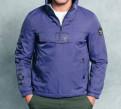 Купить спортивный костюм мужской ufs, мужская Куртка Napapijri