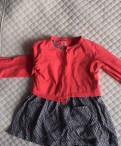 Продам комплект платье с кофтой Carter's, Русско-Высоцкое