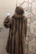 Шуба енотовая удлиненная, пижама мужская вискоза
