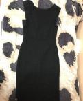 Черное платье, платье трапеция а силуэта, Пушкин