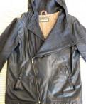 Парки найк мужские купить, куртка Primo Emporio