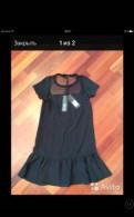 Куртка аляска alpha industries slim fit cotton n-3b, платье liu jo новое, Назия