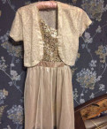 Платье юримекс модель 1713 розовый, фирменные платья США, Италия, Франция, Санкт-Петербург