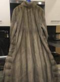 Шуба Голубая норка на перекраску/перешив, норковая шуба blackglama укороченная, Приморск