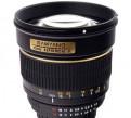 Samyang 85mm f/1. 4 AS IF Nikon