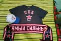 Хоккейный набор ска шарф, кепка, футболка, зимняя одежда для охоты и рыбалки купить в интернет магазине, Подпорожье
