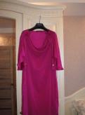 Купить на алекс экспресс восточные платья танец живота, платье liu-jo оригинал, Санкт-Петербург