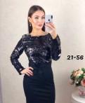 Платье гуччи с мухой, нарядное платье двусторонние пайетки новое, Санкт-Петербург