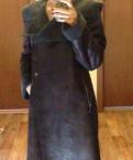 Пальто cop. copine, платья блестящее вечернее купить в интернет