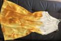 Новое платье Mango, платье из японского шелка кремового цвета