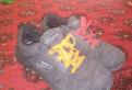 Кросcовки Skechers, мужские туфли emporio armani