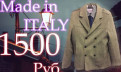 Мужские костюмы без пиджака, стильное весенне пальто, Аннино