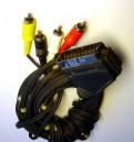 Скарт 4 х RCA, длинный AV кабель (2. 7м)