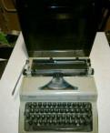 Любава - пишущая машинка 1992 год, Сосновый Бор