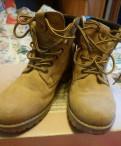 Демисезонная обувь для рыбалки, ботинки marko tozzi