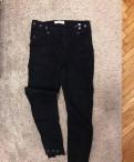 Купить женскую одежду для полных леди мария, джинсы reserved р-р 36, Приозерск