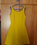 Норфин одежда для рыбалки флисовый, платье Zara xs