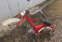 Купить запчасти на мотоцикл хонда 1996, рига 22
