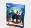 Resident Evil 2 Remake PS-4