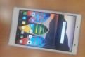 Lenovo Tab 3 4G Dual sim