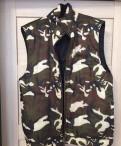 Жилет двусторонний, куртки мужские кожаные цена