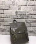 Сумка рюкзак эко кожа серый