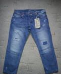 Продам новые джинсы Concept Club, модный трикотаж для мужчин