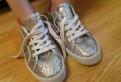 Слипоны кеды кроссовки блестящие новые, кроссовки nike air max dynasty, Гатчина