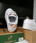 Саломон обувь дисконт, кроссовки