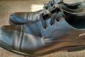 Кожанные ботинки, купить ботинки тимберленд на натуральном меху