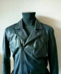 "Мужские куртки 72 размер, куртка-косуха ""Pepe jeans"""