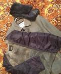 Куртка, мужские пиджаки массимо дутти