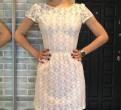 Платье женские стиляги, платье xs-s