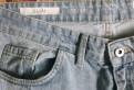 Финские мужские зимние куртки, джинсы slim, Сосновый Бор
