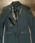 Шорты найк мужские цена, takeshy kurosawa новый пиджак