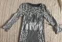 Платье для подружки невесты синего цвета, свитшот, кофточка joop, Тихвин