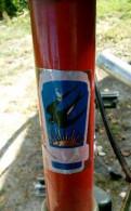 Шоссейный велосипед Турист