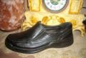 Кожаные туфли макасины 39, черные мужские кроссовки timberland без меха, Дружная Горка