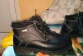 Новые зимние ботинки, бутсы футзальные найк