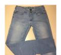 Джинсы Calvin Klein Jeans, женское нижнее белье комплекты, Им Морозова